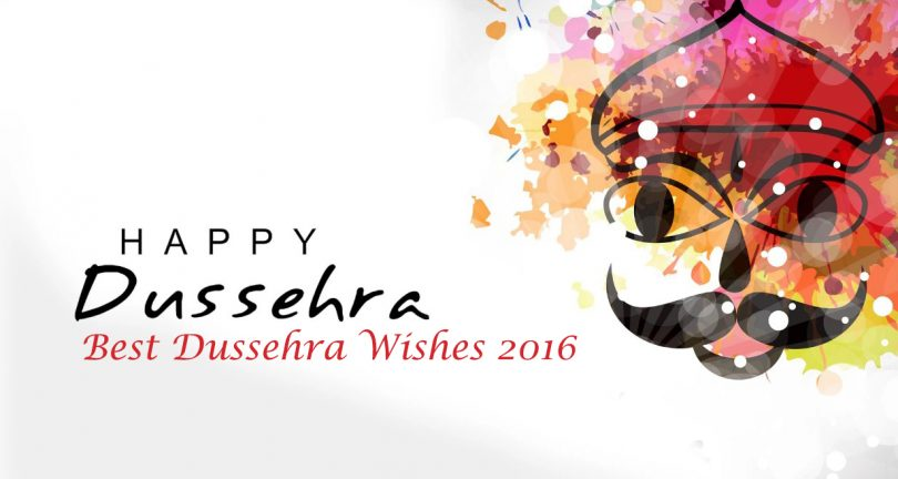 Dussehra Status Best Dussehra Wishes 2016